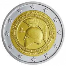 Grèce 2020 - 2 euro commémorative Termopyles