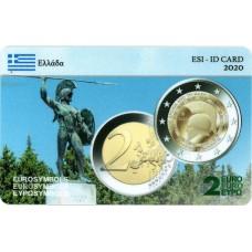 Grèce - Carte commémorative