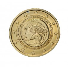 Grèce 2020 - 2 euro dorée à l'or fin 24 carats