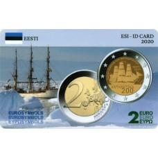 Estonie  2020 - Carte commémorative
