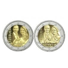 Luxembourg 2020 -  lot de 2 euros  Naissance