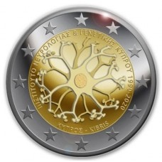 Chypre 2020 - 2 euro commémorative Institut