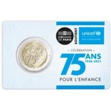 France 2021 BU - 2 euro commémorative Unicef