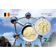 Belgique 2006 Atomium - Carte commémorative