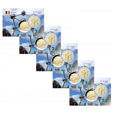 Lot x5 Belgique 2006 Atomium - Carte commémorative