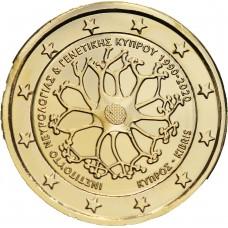 Chypre 2020 - euro commémorative dorée à l'or fin 24 carats