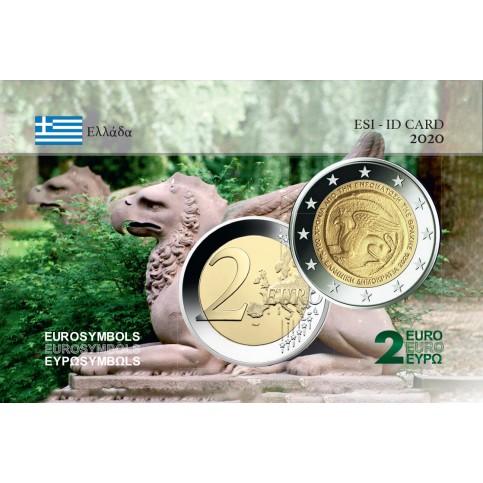 Grèce 2020 Thrace - Carte commémorative
