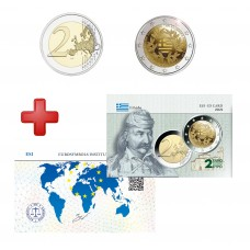 2 euros Grece 2021 Révolution + carte commémorative