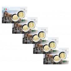 Lot x5 Italie 2021 Rome - Carte commémorative