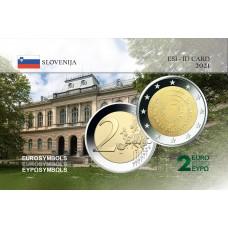 Slovénie 2021 Musée - Carte commémorative