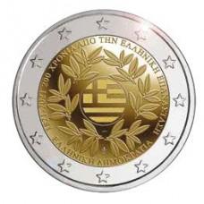 Grèce 2021 - 2 euro commémorative 200 ans