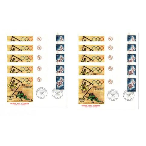 x10 enveloppes 1er jour - JO de Tokyo