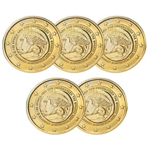 Lot de 5 pièces Grèce 2020 dorées à l'or fin 24 carats