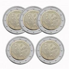 Lot de 5 pièces Estonie 2021 - 2 euro commémorative Peuples Ougrien