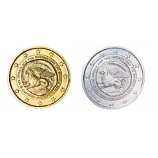 2 euros Grèce 2020 Thrace dorée+argentée