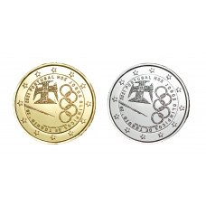 2 euros Portugal 2021 JO dorée+argentée