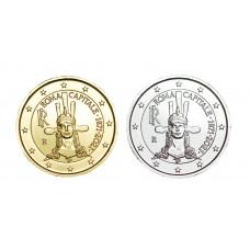 2 euros Italie 2021 Rome dorée+argentée