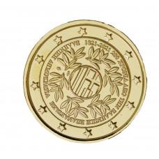 Grèce 2021 200 ans dorée à l'or fin 24 carats - 2€ commémorative