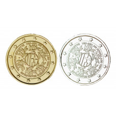 2 euros Grèce 2021 200 ans dorée+argentée