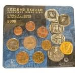 Grèce 2005 - Coffret euro BU