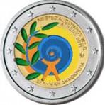 Grèce 2011 - 2 euro commémorative en couleur
