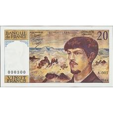 20 FRANCS - Debussy - sans fil - 1980-1997 - Etat TTB