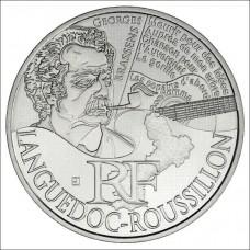 10 Euro des Régions 2012  - Languedoc Roussillon