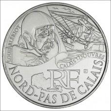10 Euro des Régions 2012  - Pas de Calais