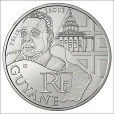 10 Euro des Régions 2012  - Guyanne