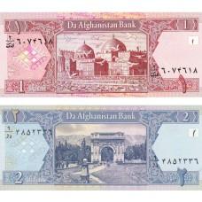BILLETS AFGHANISTAN -  1 ET 2 AFGHANIS