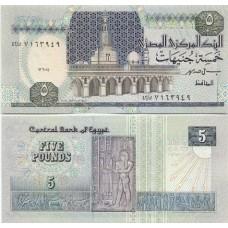 BILLET EGYPTE -  5 POUNDS