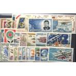 Monaco - Année complète neuve 1964