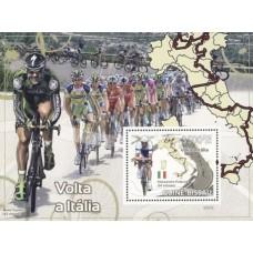 CYCLISME - TOUR D ITALIE