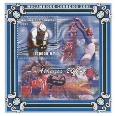 CYCLISME - JO ATHENES 2004