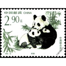 ANIMAUX WWF - 100 TIMBRES DIFFERENTS
