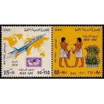Art Egyptien - 25 timbres différents