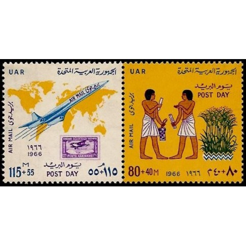 ART EGYPTIEN - 25 TIMBRES DIFFERENTS