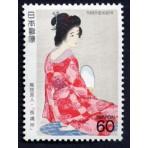 Art Japonais - 100 timbres différents