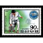 Arts Martiaux - 50 timbres différents