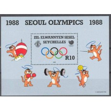 JO ETE SEOUL - 50 TIMBRES DIFFERENTS