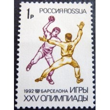 JO ETE MOSCOU - 100 TIMBRES DIFFERENTS