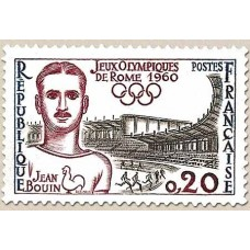 JO ETE ROME - 25 TIMBRES DIFFERENTS