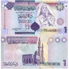 BILLET LIBYE -  1 DINAR