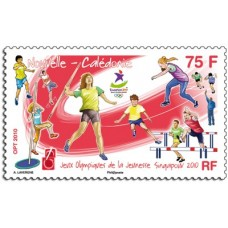 ATHLETISME - 50 TIMBRES DIFFERENTS