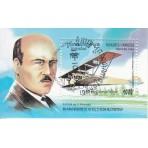 Aviateurs - 50 timbres différents