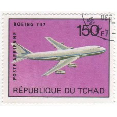 AVIONS BOEING - 15 TIMBRES DIFFERENTS
