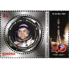COSMOS - 2000 TIMBRES DIFFERENTS