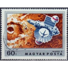 COSMOS MARS - 25 TIMBRES DIFFERENTS
