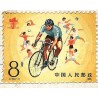 CYCLISME - 50 TIMBRES DIFFERENTS