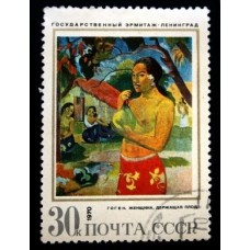 PEINTRE GAUGUIN - 25 TIMBRES DIFFERENTS